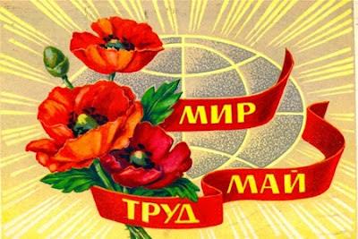 paysto. отправление банковских платежей в период майских праздников